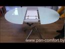 Стол раскладной трансформер Meteor