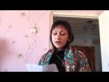 4.04.2015 Квартирник у Раисы г. Полевской / Правда жизни / Елена Бажова