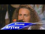 Леонид Агутин, Фабрика Звезд - На сиреневой луне
