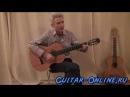 Песни на два аккорда: от Булата Окуджавы до Антонио Бандероса | Guitar-