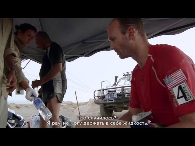 4 пустынных ультрамарафона
