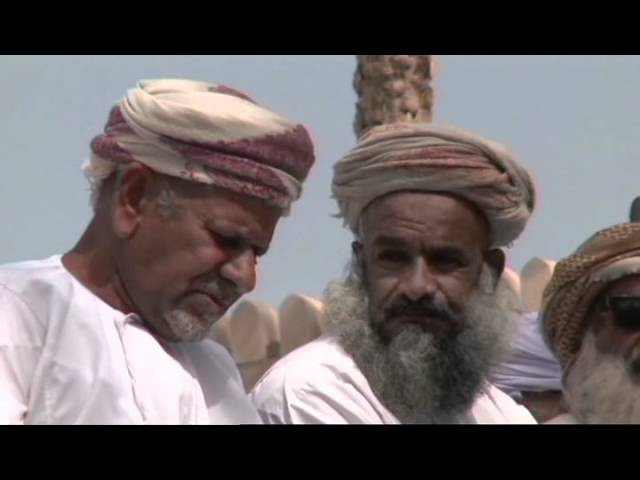 Оман. Золотой глобус