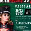 Fetish Faculty : 20 февраля : erotic party