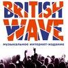 BritishWave.ru