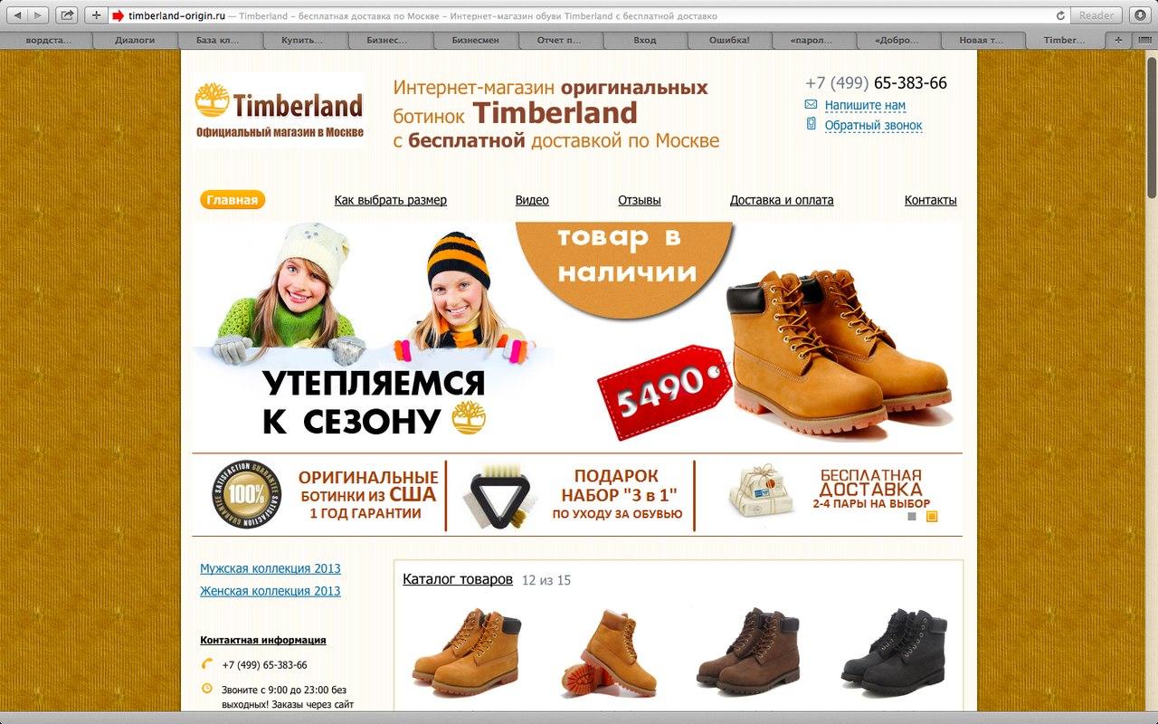 МиллионПодарков.ру – все интернет магазины оригинальных ...