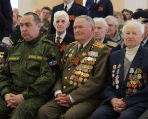 Донбасс сейчас находится