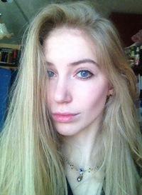 Рутковская Анна