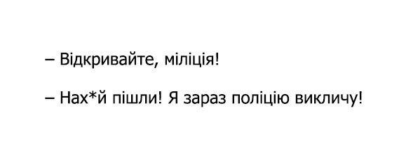 http://cs623326.vk.me/v623326411/38962/4XN96QmGATs.jpg