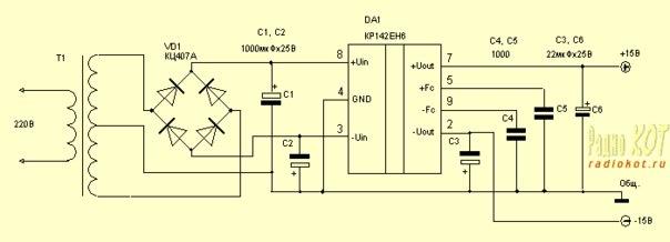 схема на зарядное устройство