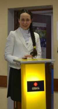 Аня Светлакова
