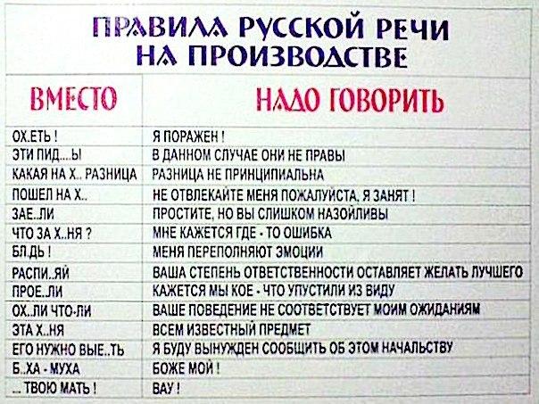 """Российские блогеры разоблачили пропаганду РФ: """"Нам повезло, что Боинг сбила не украинская ядерная ракета"""" - Цензор.НЕТ 473"""