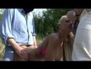 Шлюха дала всем на улице групповуха порно жесткое букаке bukakke porn кончают в рот толпой на лицо в киску попку анал gangbang