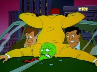 Маска 54 серия из 54 / The Mask: The Animated Series Episode 54 (1995 – 1997) Эйс Вентура грядёт