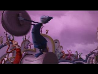 отрывок из мультфильма Хортон