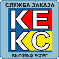 keks_service
