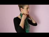 Как завязать шарф(платок) разными способами