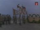 Берега в тумане - кадр из фильма (1985)