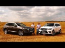 Audi Q7 3.0 TFSI и Mercedes GL350 BlueTEC 4Matic