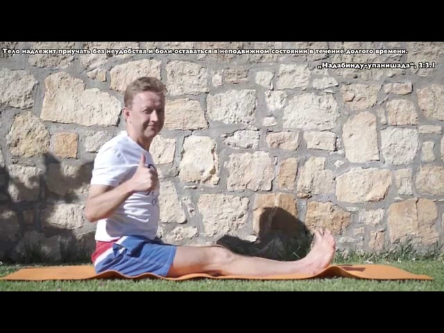 Видео-уроки Открытой йоги. Пашчимоттанасана.