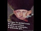 Начался раздел России на ТОР(ы)
