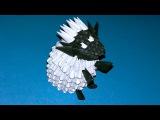 Модульное оригами овечка (Барашек Шон) мастер класс (мк)