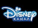 «Леди и Бродяга 2: Приключения Шалуна» на Канале Disney!