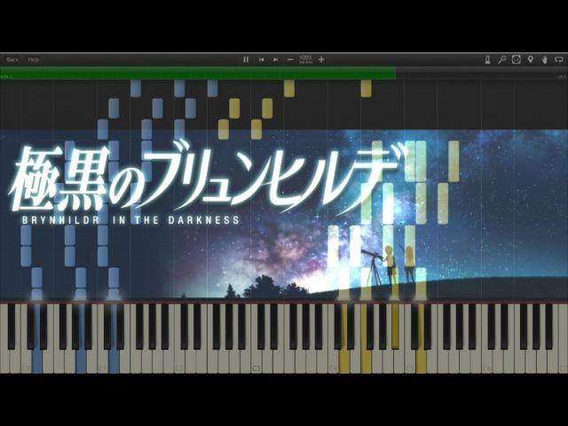 Brynhildr in the Darkness OP Piano Tutorial 極黒のブリュンヒルデ ピアノ