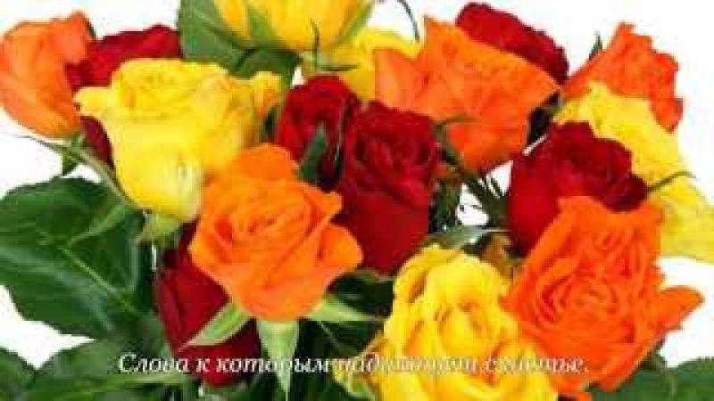 ★Поздравление★ Классное поздравление для подруги с днем рождения