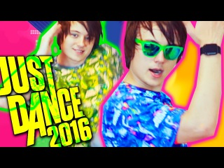 ИВАНГАЙ - ХУДШИЙ ТАНЦОР В МИРЕ | Just Dance 2016
