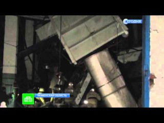 Четыре человека пострадали при взрыве железнодорожной цистерны в Тобольске