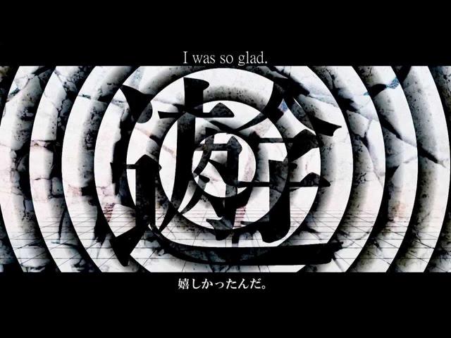 MARETU ft. 初音ミク Disillusioned うみたがり (English Subtitles)