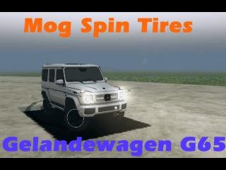 SpinTires испытания мода на Gelandewagen G65