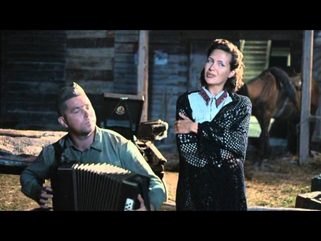 Екатерина Климова - Песня Нины (За все спасибо, добрый друг...)
