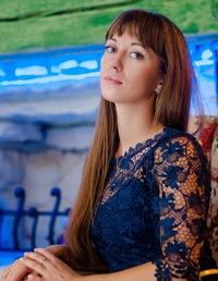 Дарья Мещерякова