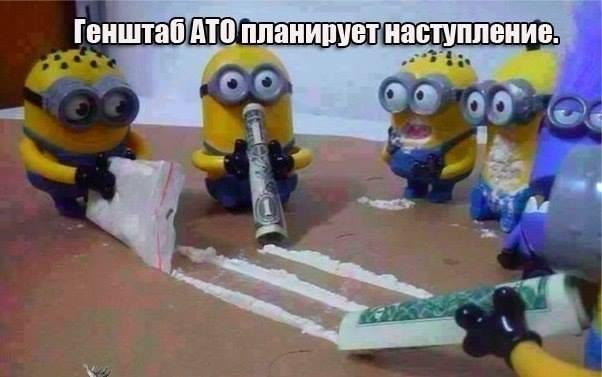 Ukrainos chuntistų štabas planuoja puolimą......