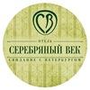 Серебряный век - мини-отель в Санкт-Петербурге