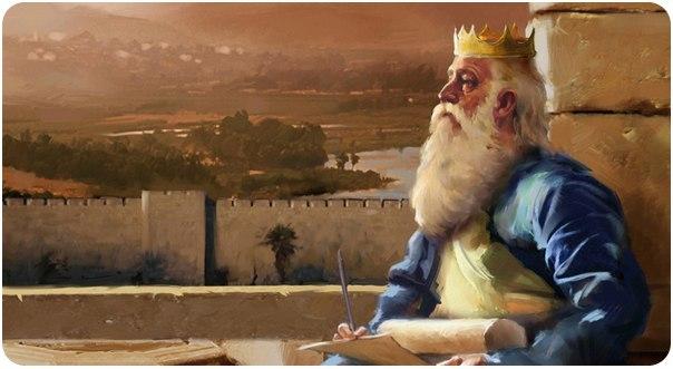 Мудрости царя Соломона. Соломон — третий еврейский царь, легендарный правитель объединённого Израильского царства в 965-928 до н. э. Бедный ненавидим бывает даже близкими своими, а у богатого много друзей. И глупец, когда молчит, может показаться мудрым. Хватает пса за уши тот, кто проходя мимо, вмешивается в чужую ссору. Благоразумный видит беду, и укрывается; а неопытные идут вперед и наказываются. Богатство от суетности истощается, а собирающий трудами умножает его. Глупый сын – сокрушение…