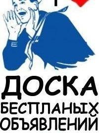 Белгород куплю объявления купить ассенизаторскую цистерну б/у цена фото частные объявления