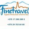 Файн Трэвел by Минск - путешествуем каждый день!