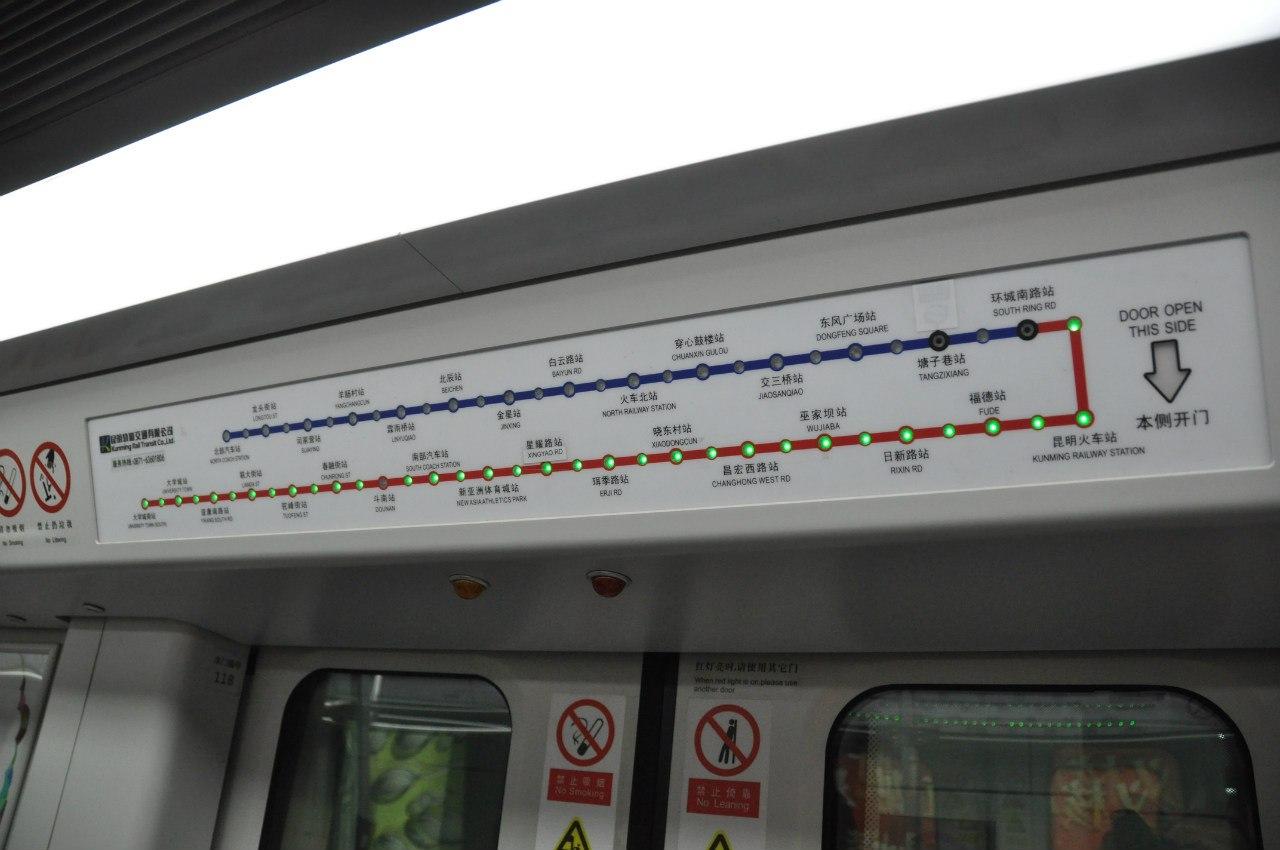 Схема линий в вагоне