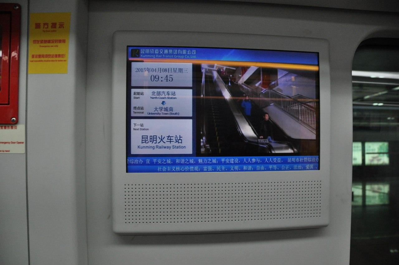Монитор с полезной информацией в вагоне