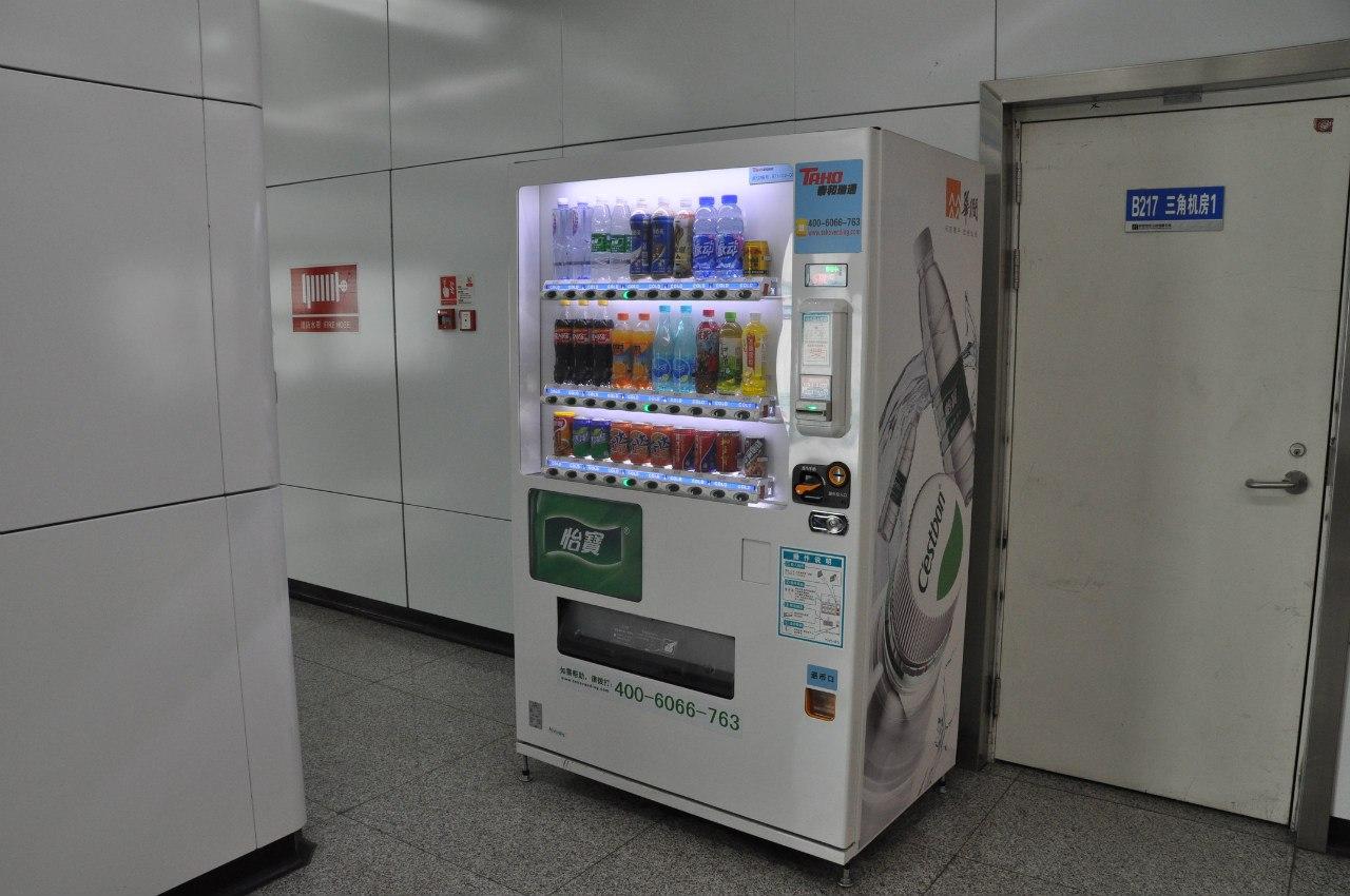 Вендинговый автомат на станции
