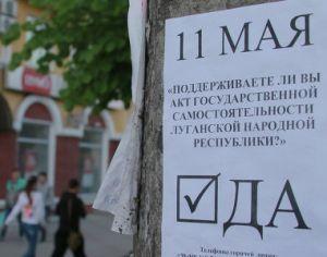 Донбасс на референдуме год назад сделал выбор в пользу свободы от бандеровщины и неонацизма – Плотницкий