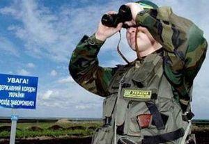 Украинские силовики продолжают поборы на границе с российским Крымом