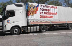 26-й российский гуманитарный конвой прибыл в Луганск