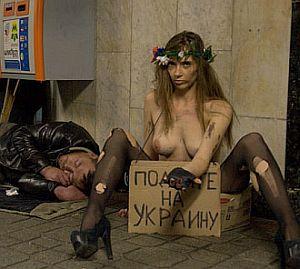 Запад «слил» Украину. Навсегда