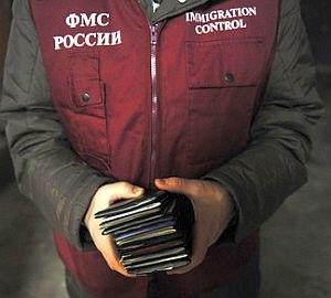 ФМС России планирует упростить получение вида на жительство в Крыму для потомков выселенных крымчан