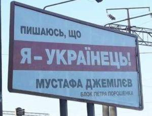 После того как Джемилев стал украинцем, пропагандистов хунты зовут «записаться в татары».