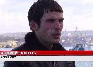 Из Крыма выдворили украинского шпиона, собиравшего сведения о российской армии (ВИДЕО)