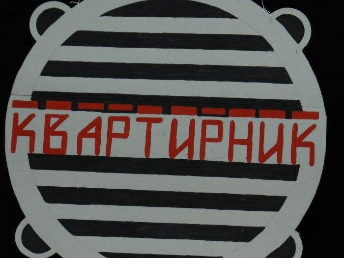 Афиша Хабаровск Moishe house & Hillel presents: ШАБАТНИЙ КВАРТИР